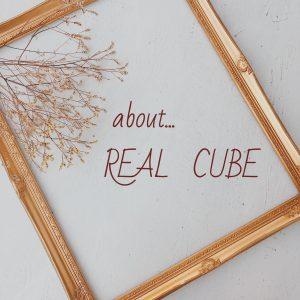 はじめまして*REAL CUBEです♪