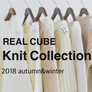 2018AW★KNIT COLLECTION