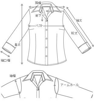 シャツ・ブラウス・ジャケット・コート