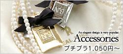 【送料無料】今ならネックレス付き☆プリーツワンピース(CUT008)