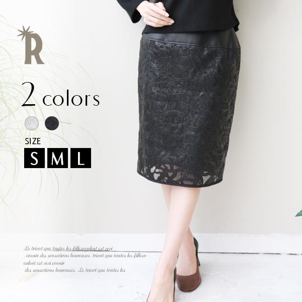 【サマーセール】B-chad Made in Japan フェイクレザーフラワーデザイン×メッシュスカート(065-1269)※返品交換不可
