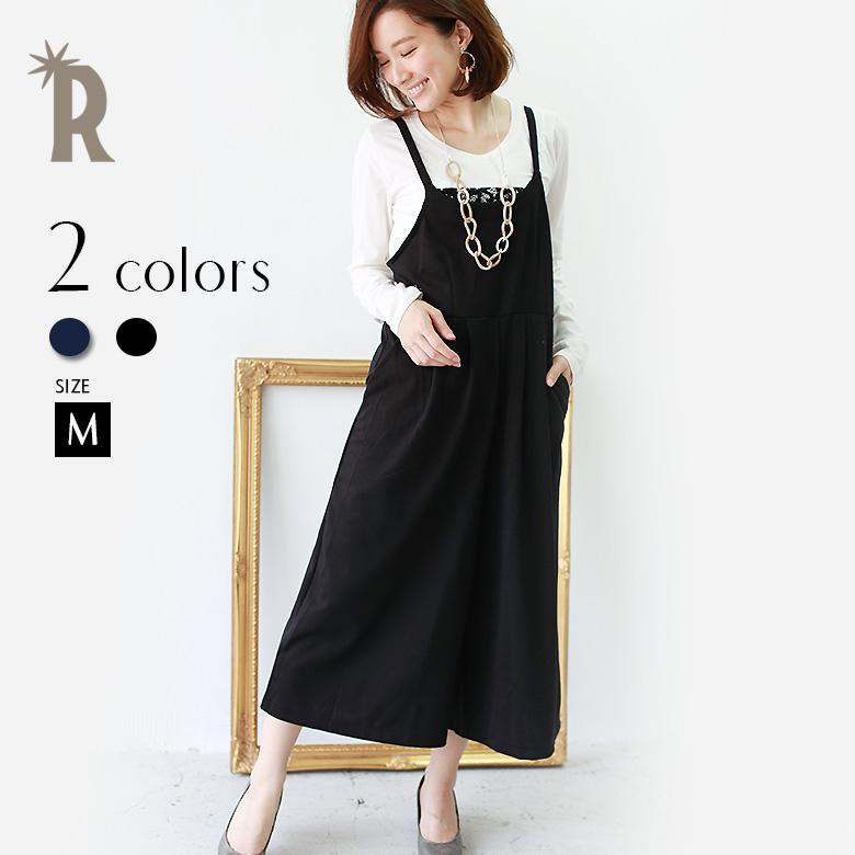 【特別価格】 Lilninaキャミサロペット(WPY6543)