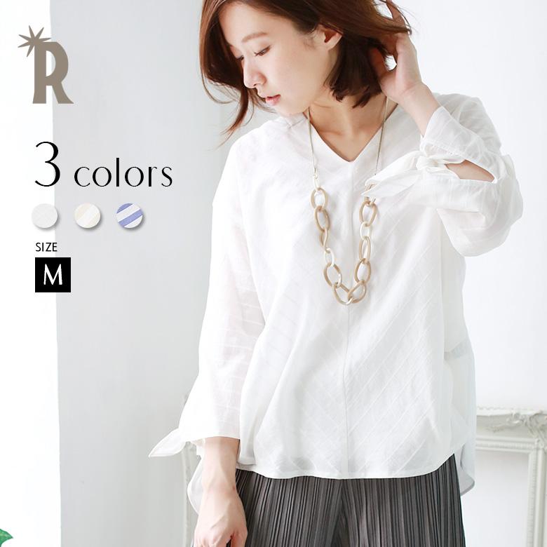 【サマーセール】Hoochie'C Made in Japan 前後切替えデザイン袖口リボンスキッパーシャツ (613513)※返品交換不可