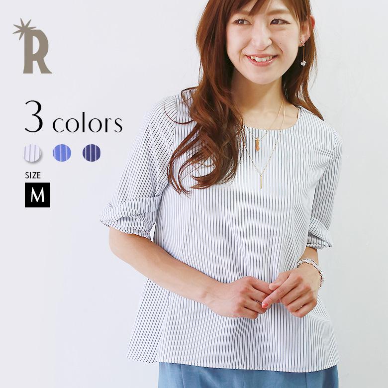 【特別価格】she mo shelly 袖口デザインストライププルオーバー(960-35064)★メール便【送料100円】