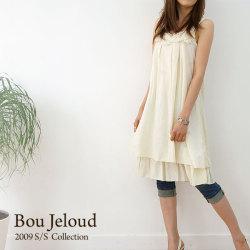 Bou Jeloudブージュルードフラワーモチーフコットンワンピ(3904034)